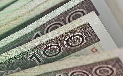 Euro w tym roku może być o wiele tańsze