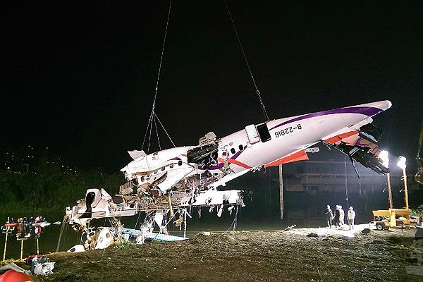 Wypadek samolotu TransAsia Airways. Zawiodły silniki