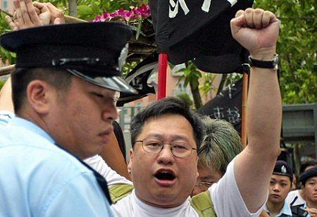"""Chińska Wikipedia odblokowana, ale bez """"treści wywrotowych"""""""