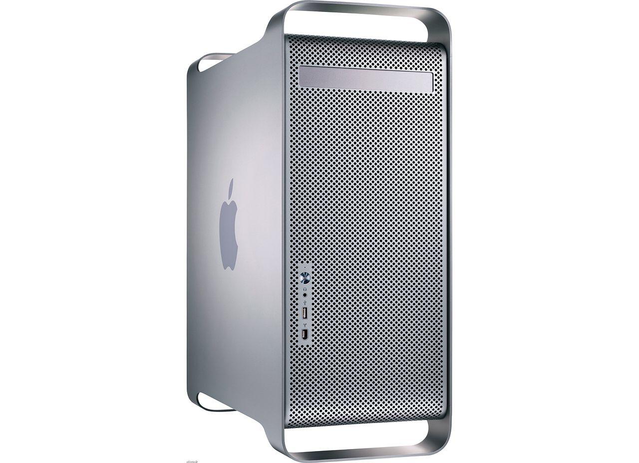 PowerMac G5 - koniec pewnej epoki
