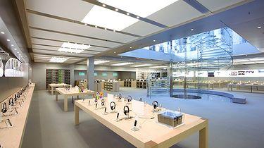 Apple podaje wyniki finansowe za drugi kwartał 2017 roku - Apple Store w Dubaju
