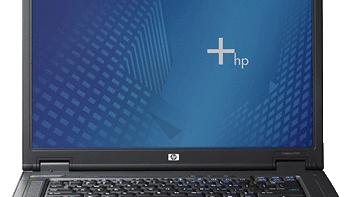 Pogrom Laptopów - HP NX 7400 - zdjęcie pobrane z oficjalniej strony HP - jakość na prawdę powala :)