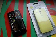 Motorola Moto G mój telefon