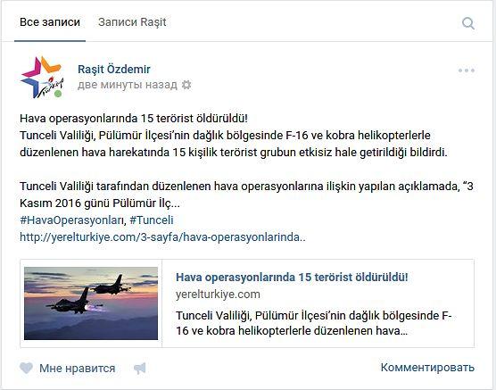 Rosyjskie social media nie mają w Turcji problemów