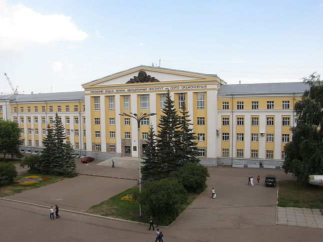Ufijski Państwowy Lotniczy Uniwersytet Techniczny w czasach ZSRR.