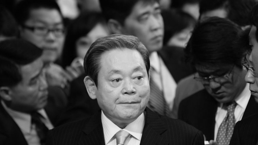 Prezes Samsunga Lee Kun-hee.