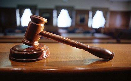 Lewiatan składa zażalenie do TK na odmowę prawa do zaskarżenia reformy OFE