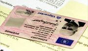 KE chce jednolitego w UE podpisu elektronicznego, uznawania e-dowodów