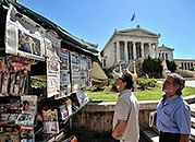 Dementi MFW, KE i EBC ws. dodatkowych dwóch lat dla Grecji na reformy