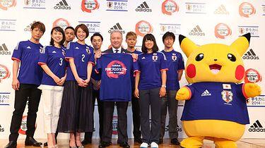 Maskotką reprezentacji Japonii na mundial w Brazylii będzie... Pikachu