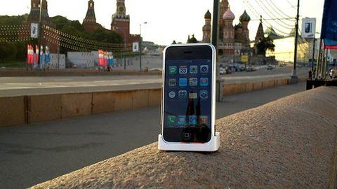 iPhone atakowany zaawansowanym malware. Odpowiedzialni rosyjscy hakerzy?