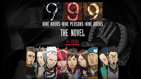 999: The Novel już niedługo trafi na iOS