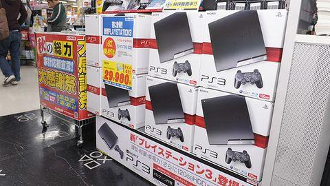 Jak obniżki cen zadziałały w Japonii, czyli Xbox wylatuje z gry