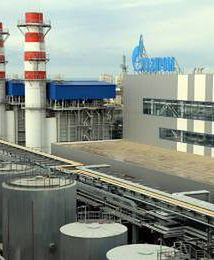 Gazprom otrzymał najwyższy rating kredytowy od chińskiej Dagong