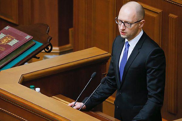 Parlament Ukrainy zatwierdził Arsenija Jaceniuka na stanowisku premiera