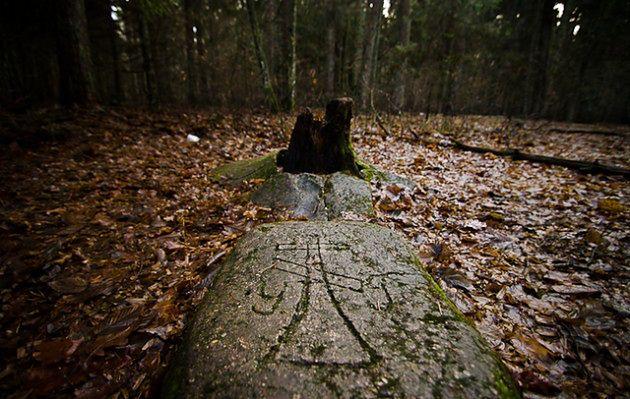 Miejsce mocy na Podlasiu. Polskie Stonehenge