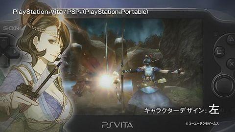 Toukiden może ucieszyć tych, którzy czekają na Monster Hunter na PS Vita