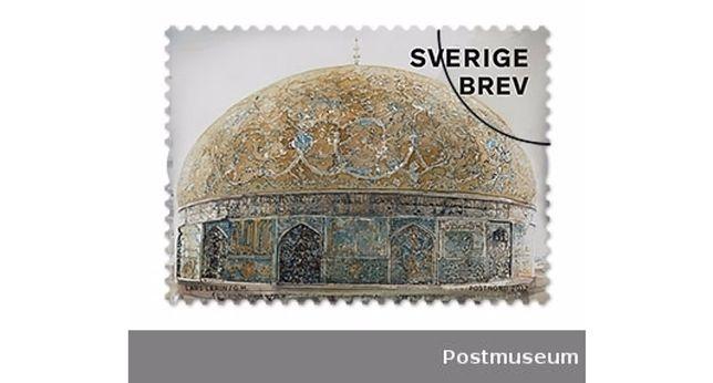 Nowy znaczek pocztowy w Szwecji wywołał oburzenie.