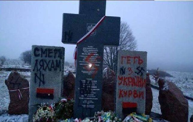 Zdewastowany cmentarz na Ukrainie
