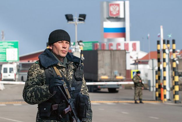 Granica ukraińsko-rosyjska.
