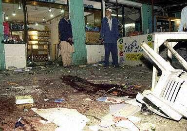 Zamach bombowy w Karaczi