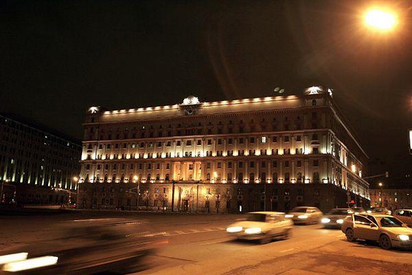 Łubianka - siedziba FSB w Moskwie