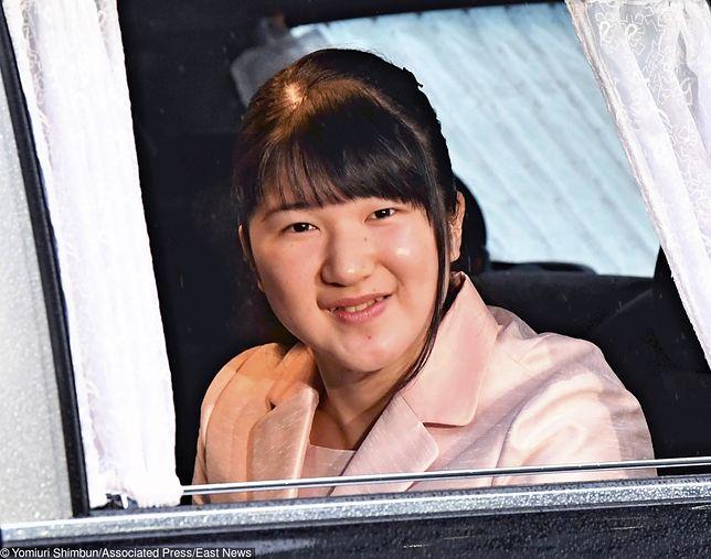 Księżniczka Aiko