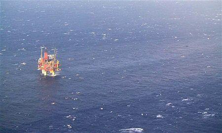 Tysiące metrów sześciennych ropy wyciekło do Morza Płn.