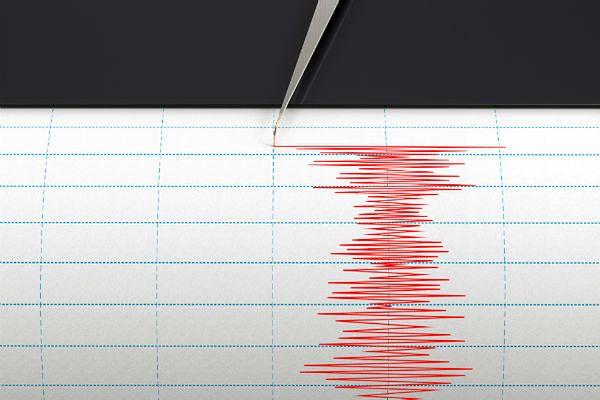 Trzęsienie ziemi u wybrzeży Kalifornii
