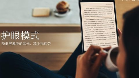 Zgrabny Xiaomi Mi Pad 3 z Windows 10 nie zaskoczy podczas premiery
