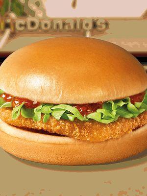 Kurczakburger zniknie z McDonald's? #Murem Za Kurczakburgerem