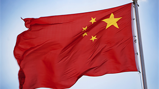 Chiny pokażą drzwi firmom z Zachodu? Pekin inwestuje we własne IT