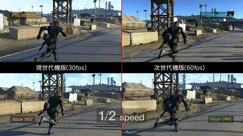 Jeszcze jedno porównanie Metal Gear Solid V: Ground Zeroes na PS3, X360, PS4 i Xboksie One