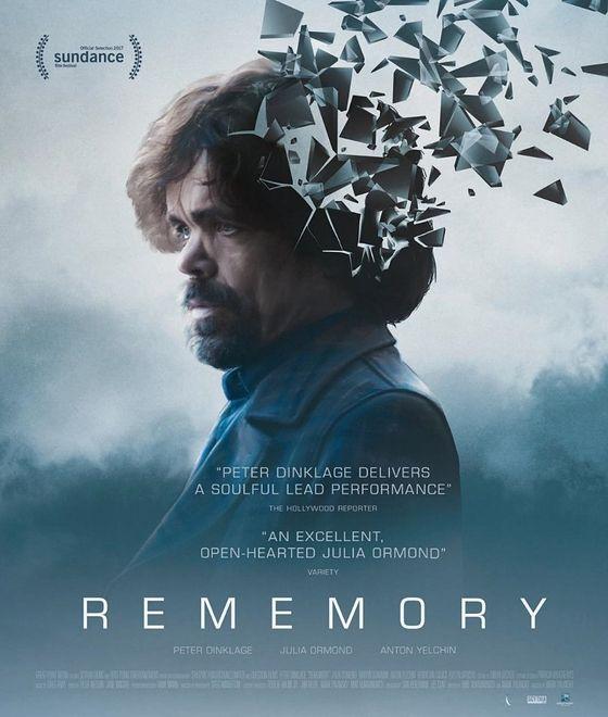 "Plakat ""Rememory"""