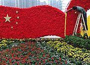 Gospodarka chińska rusza - wskaźnik PMI od 3 miesięcy powyżej 50 pkt
