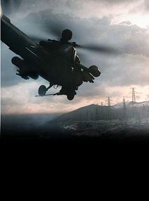 Battlefield 6: Alfa w lipcu oraz III wojna światowa 🛩️