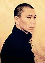 Takashi Mîke i zakochane bliźnięta