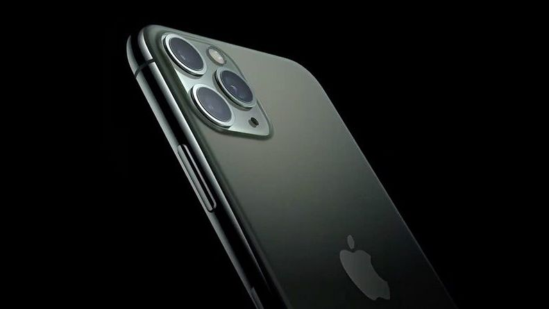 iPhone 11: O funkcji, która fizycznie jest w urządzeniu, ale nie ma do niej oprogramowania