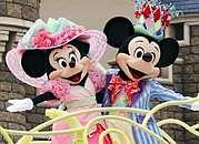 Wzrosły ceny za wstęp do Disneylandu na Florydzie