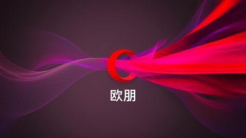 Niemy sprzeciw władz: chińska oferta przejęcia Opery trafia do kosza