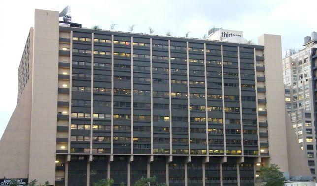 Siedziba Associated Press w Nowym Jork