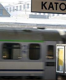Stary dworzec kolejowy w Katowicach sprzedany. Spółka Maksimum przejmie go za 7,5 miliona złotych