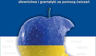 Ukraiński nie gryzie! + CD