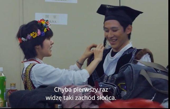 Wrocław. Polish Cinema for Beginners. Polski film dla cudzoziemców na Wyspie Słodowej