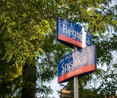 Warszawa. Ursus zyska rondo (fot. Zarząd Dróg Miejskich)