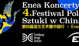 festiwal odbędzie się po raz 4.