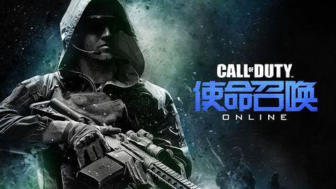 Call of Duty też dostanie rozgrywkę w stylu battle royale