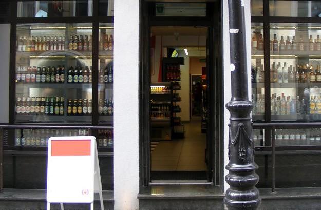 Władze Poznania ograniczą liczbę sklepów monopolowych w okolicach Starego Rynku?