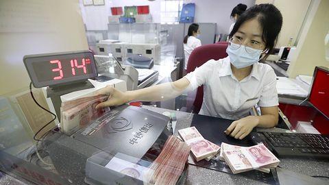 Chiny testują cyfrową walutę. Rozdadzą równowartość 1,5 mln dolarów