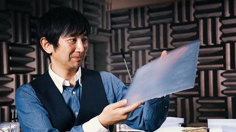 Nagroda dla nowatorskiego wynalazku Nissana, który sprawia, że samochód emituje mniej hałasu